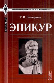 Все труды античных историков читать онлайн